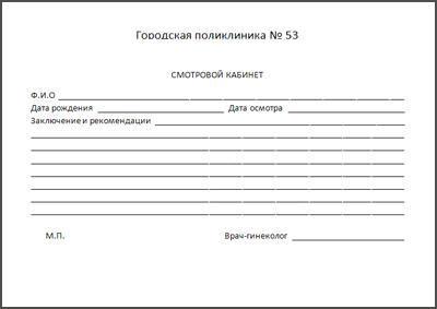 Купить диплом о высшем образовании с занесением в реестр в москве отзывы